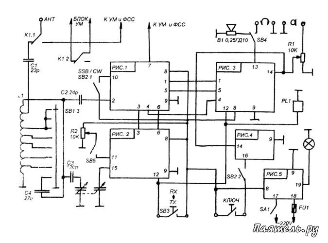 Схема восьмидиапазанного КВ-