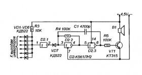 Микросхема К561ЛН2 сигнализатор.
