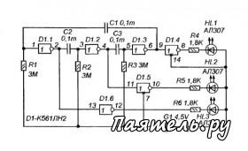 Микросхема К561ЛН2 сигнализатор