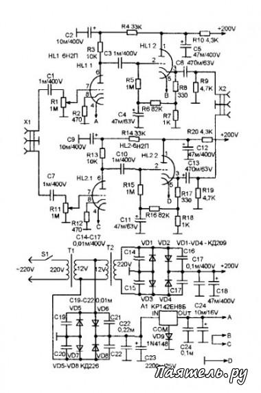Схема лампового усилителя для наушников.