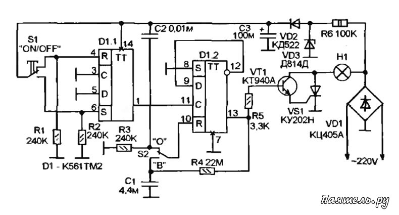 Первая схема выключателя