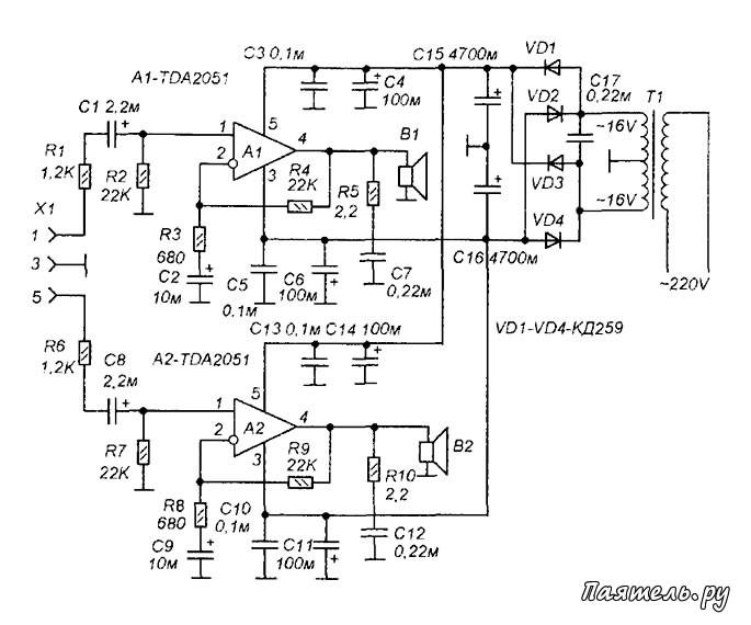 Схема усилителя 2x40W на