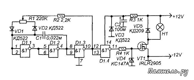 Схема регулятора яркости переносного светильника.