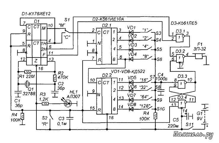Схема таймера с звуковой