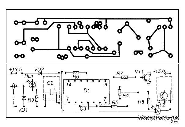 Схема стробоскопа авто УОЗ