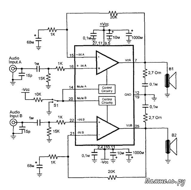 Микросхема LM4732 (на корпусе
