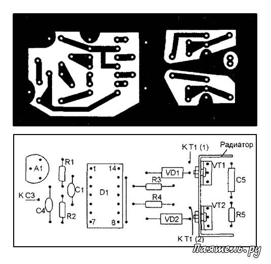 инвертор 12В 220В,
