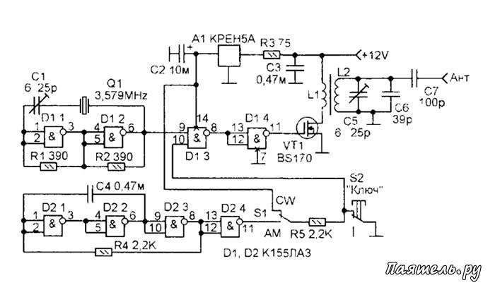 Схема передатчика для