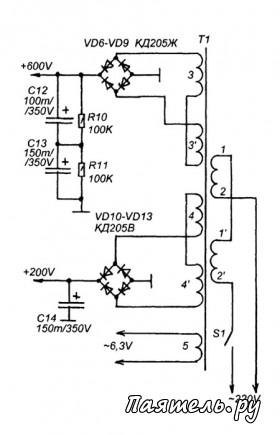 Схема усилителя мощности КВ-Трансивера.