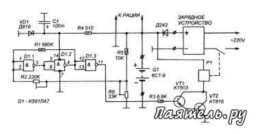 Схема автоматического зарядного устройства 12В.
