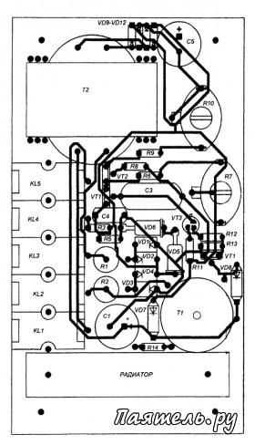 Схема регулятора напряжения 453746.001 02 фото 24