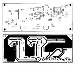 Схема мощного зарядного устройства фото 907