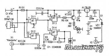 Этим простым прибором можно пользоваться как пробником для проверки функционирования пультов дистанционного...