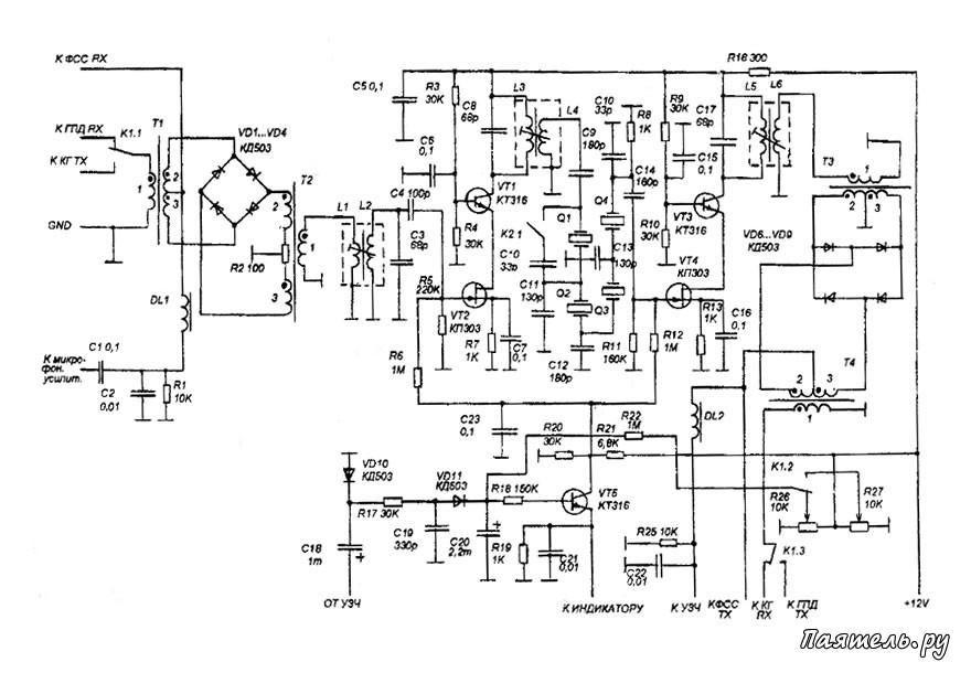 Схема ПЧ тракта КВ трансивера