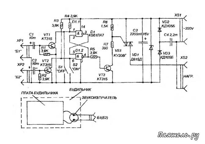 Схема электровыключателя