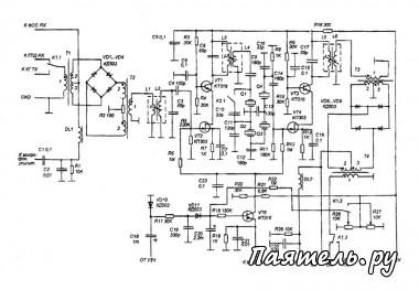 Малогабаритный укв чм передатчик на микросхеме схему fm передатчика передатчики кв Приемник на 3 мгц схема передатчик...