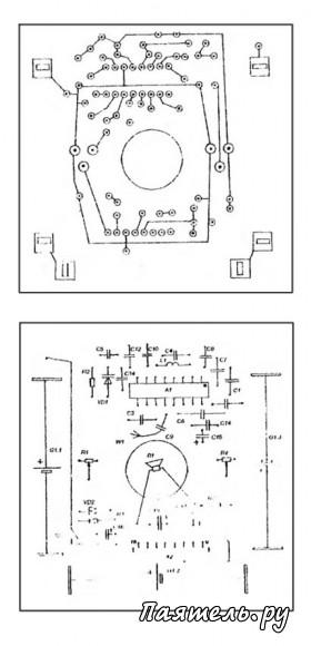 Наушники регулятор громкости схема