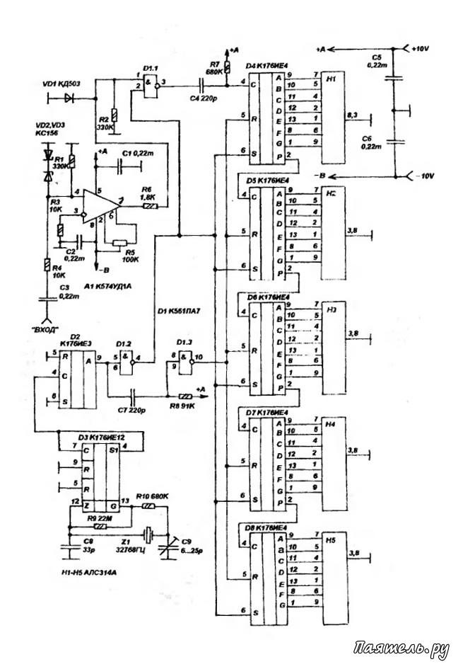 Схема простого цифрового