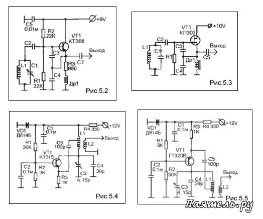 элементов схемы генератора