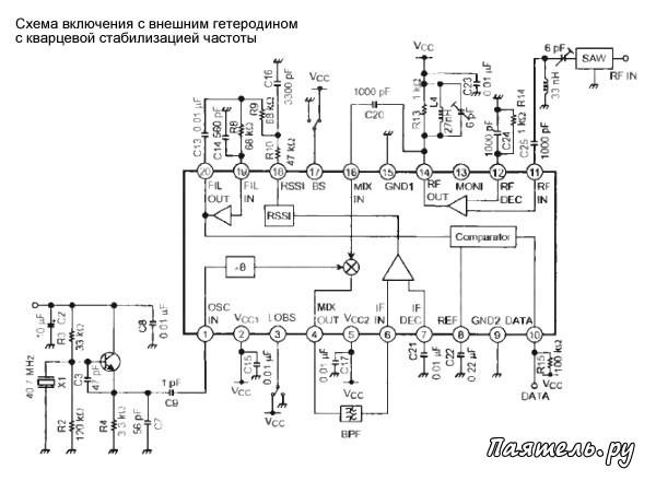 Схема супергетеродинная с
