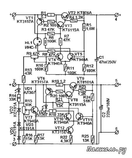 Схема универсального блока