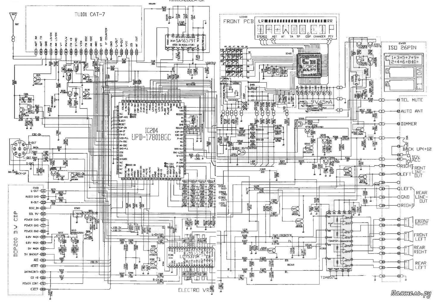 Подключение кассетной магнитолы схема