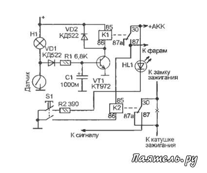 Вместо составного транзистора