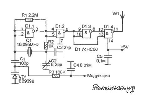 Схема передатчика 144 МГц