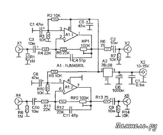 источника звуковой частоты