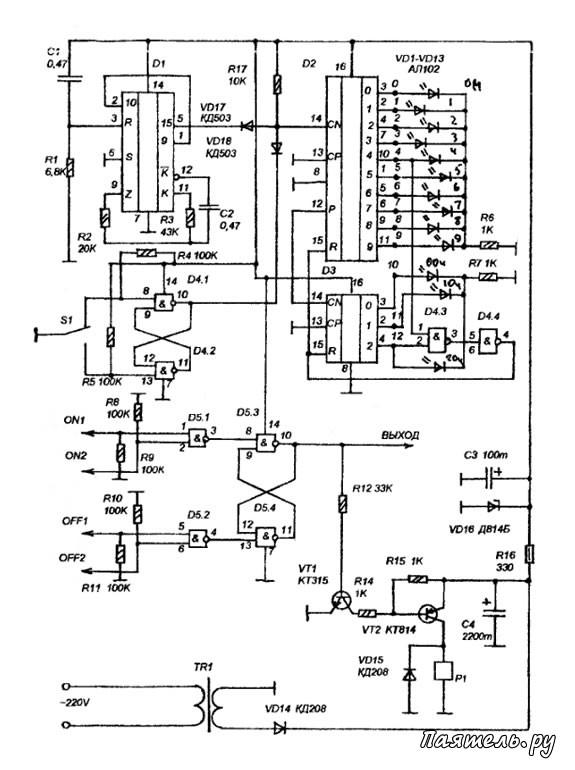 Схема таймера управления
