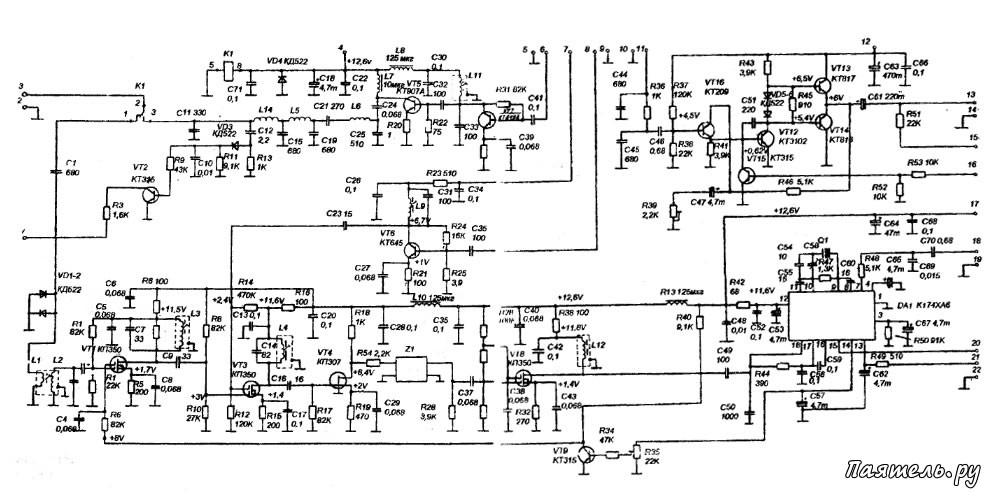с частотной модуляцией.