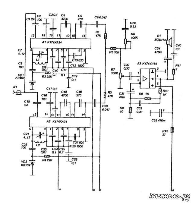 Схема 8-ми программного УКВ