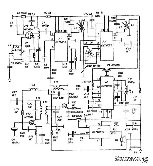 Схема приемного тракта 144 МГц