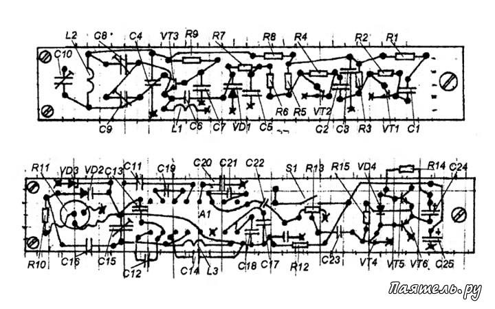 схема УКВ-ЧМ Радиостанции