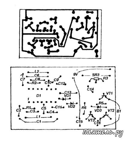 Металлоискатели своими руками схемы печатные платы