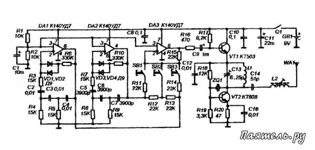 Схемы для радиоуправления своими руками