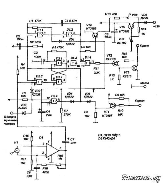 микросхем серии К176
