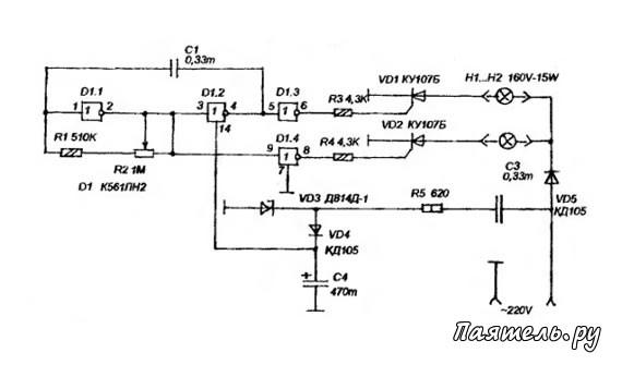 Интересные электронные схемы для повторения 481