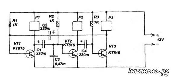 Переключатель на транзисторах