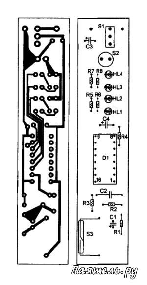 Схема сигнализатора открытия