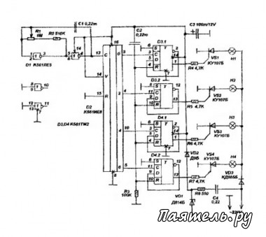 Схема переключателя елочных гирлянд.