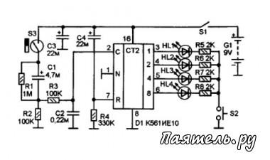 Схема сигнализатора открытия двери на магните