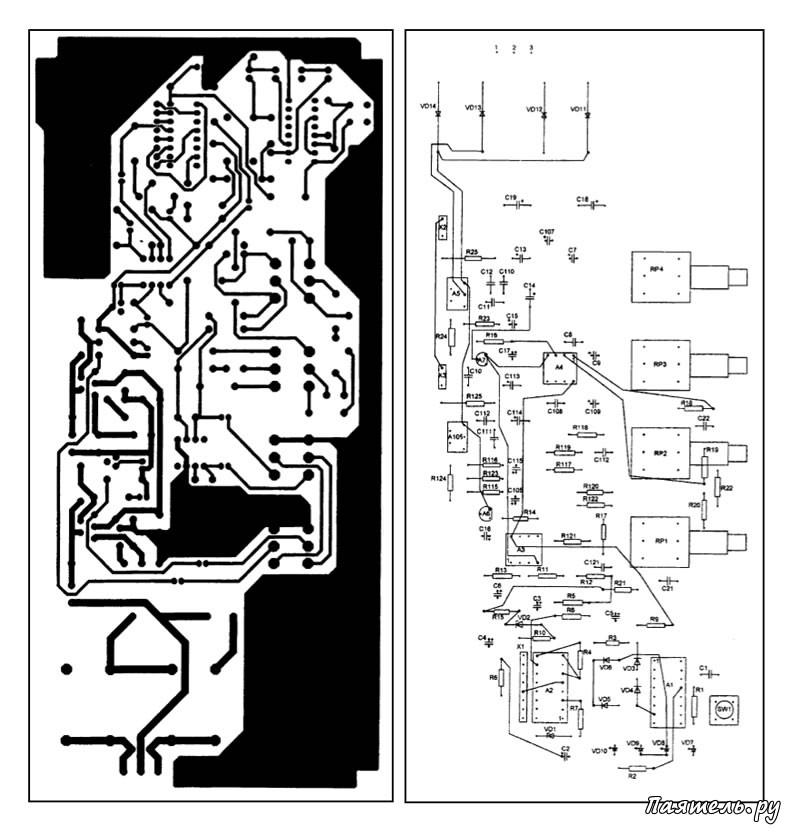 Микросхемы К561КП1 и К561ИЕ9