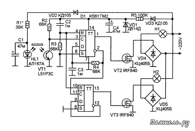 D-триггеры микросхемы К561ТМ2