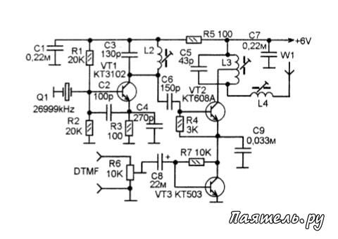 На рисунке 3 схема передатчика