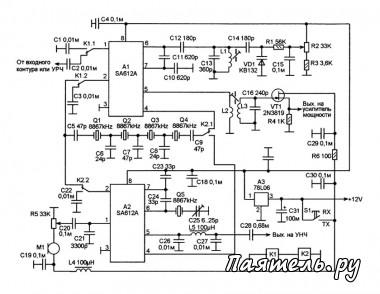 Схема КВ-трансивера с SSB-модуляцией