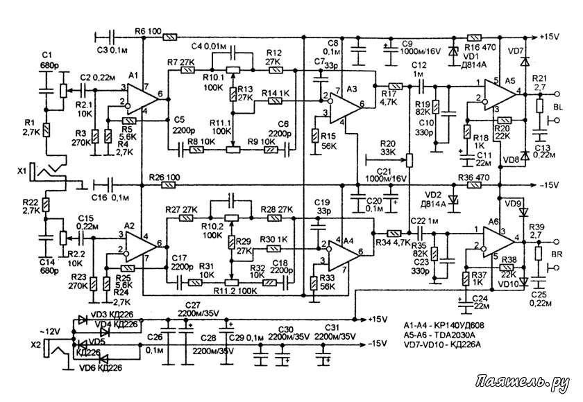 сигнала от МР3 плеера,