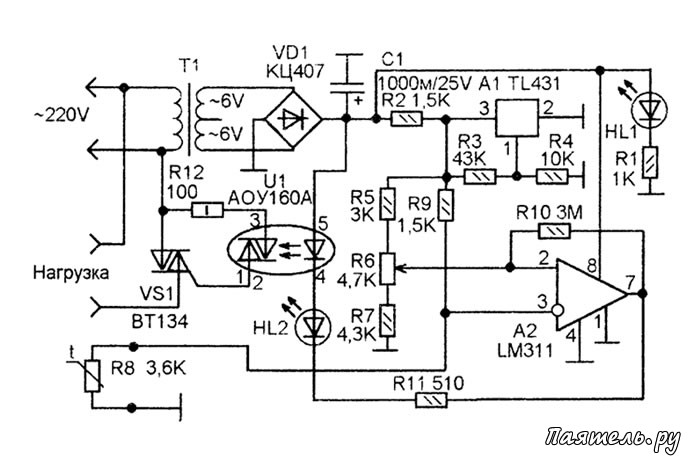 Данная схема терморегулятора