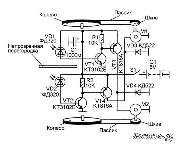 Электронные схемы для h