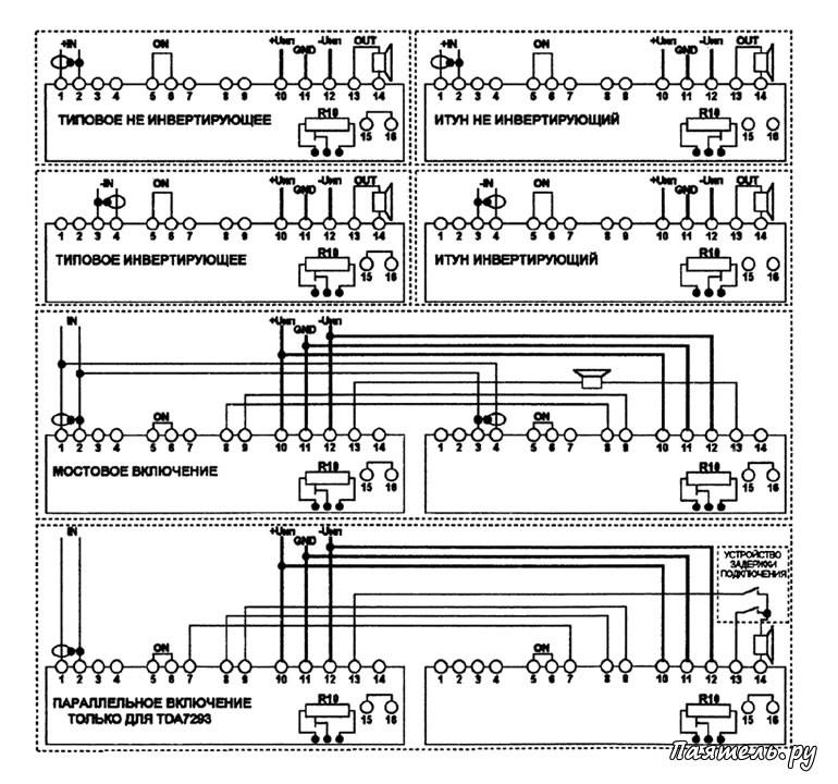 микросхеме TDA7293 Для
